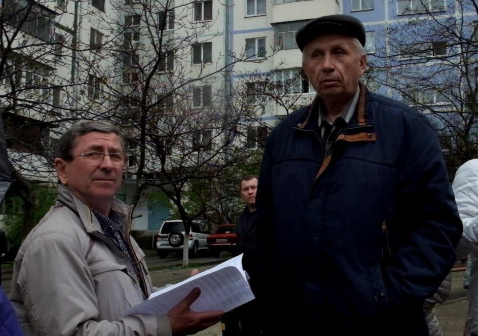 Новороссийцы объявили войну ТСЖ