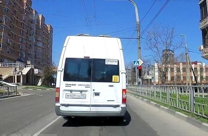 Новороссийский маршрутчик оштрафован за езду на красный