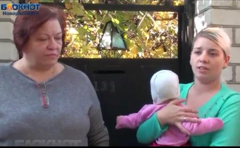 Больше четырех месяцев новороссийские семьи с детьми и инвалидом выживают без газа в домах