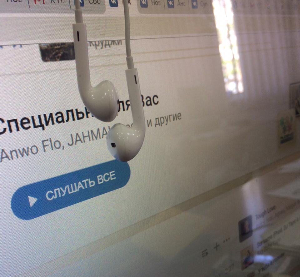 Новороссийца оштрафовали за музыку «Вконтакте»