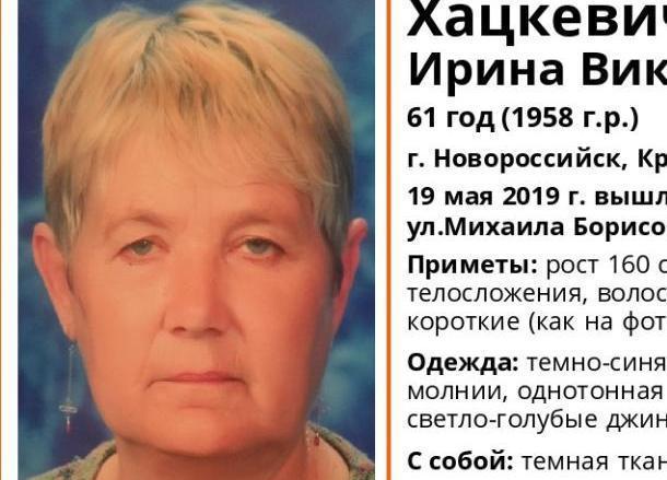 Пропавшую в Новороссийске пенсионерку нашли