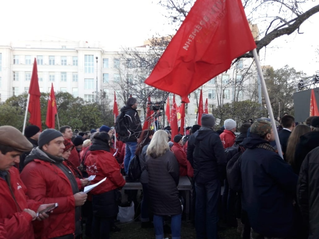Новороссийцы вышли на одиночные пикеты против пенсионной реформы