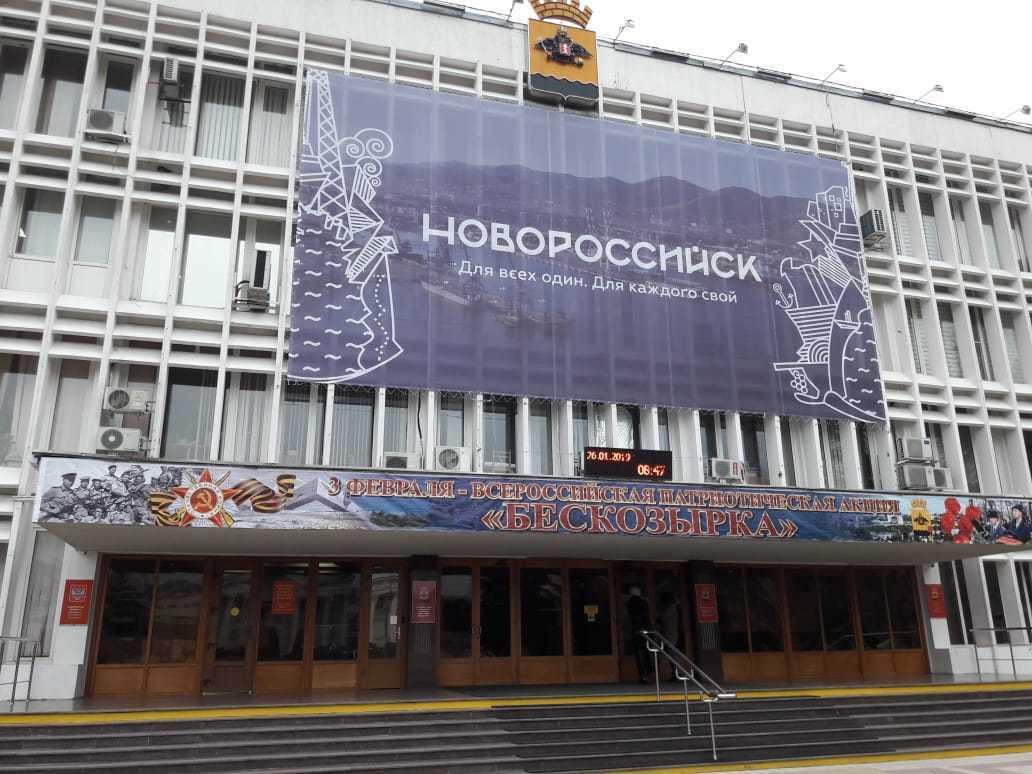 «Час Земли» погасит свет в домах и подсветку администрации Новороссийска