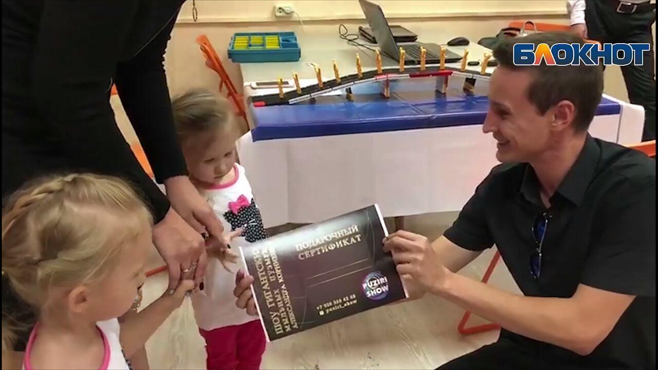 Крутые призы получили победители конкурса «Детки-конфетки»