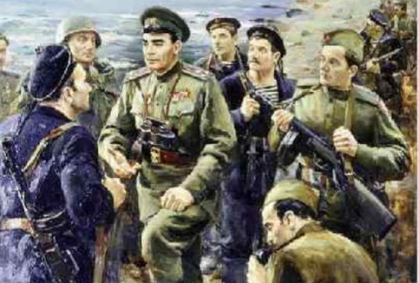 Новороссийск 75 лет назад: Брежнев не уверен в готовности своих солдат