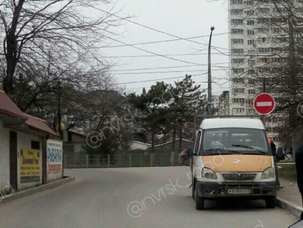 Выключили светофор и повесили «кирпич» на Западном рынке в Новороссийске