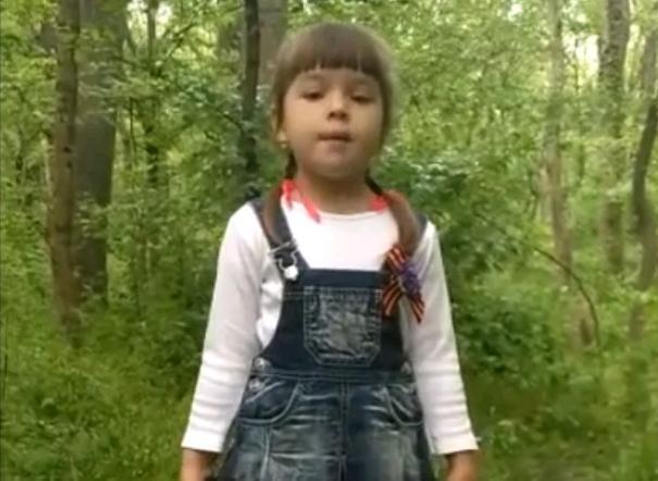 Маленькая Виктория призвала помнить о войне