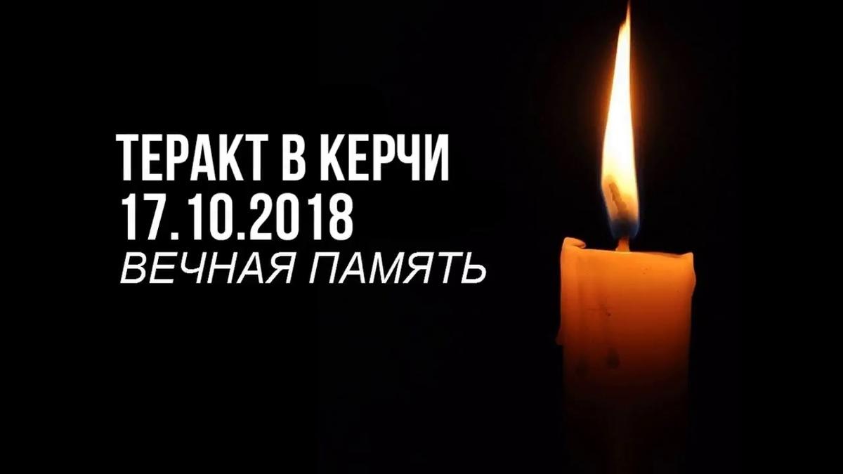 Глава Новороссийска выразил соболезнования погибшим в Керчи