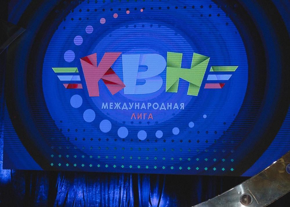 «Голубая» мечта Новороссийской лиги КВН - «засветиться» на Первом канале