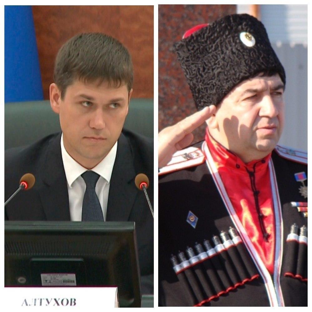 Стартовала массовая смс рассылка в поддержку Алтухова и Савотина в Новороссийске