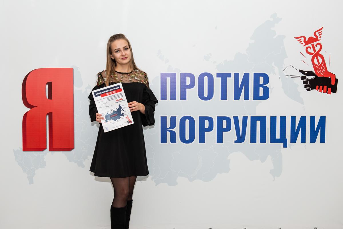 Предприниматели Новороссийска могут повлиять на уровень коррупции