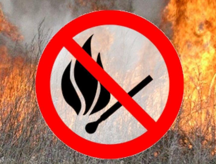 Высший класс чрезвычайной пожарной опасности объявлен в Новороссийске