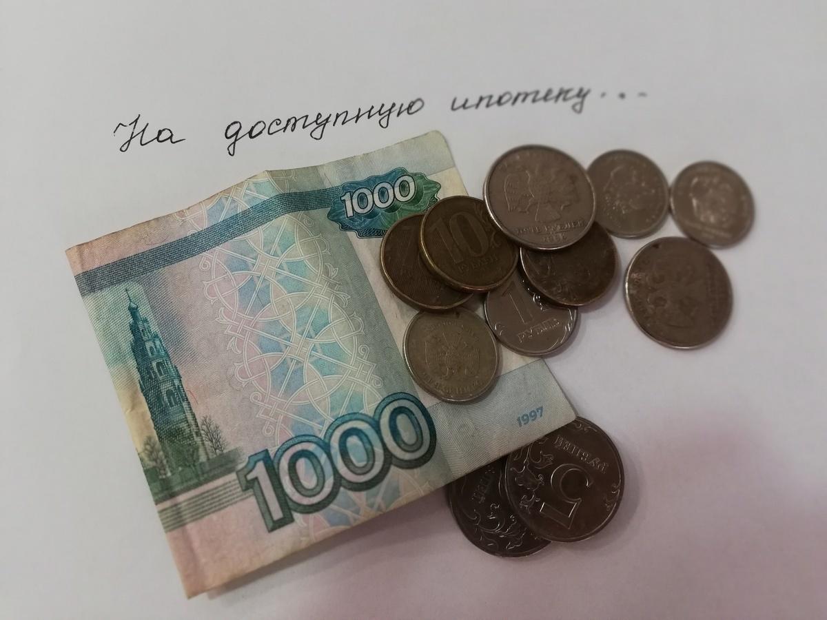Специалисты выяснили, сколько должен зарабатывать россиянин для комфортного обслуживания ипотеки