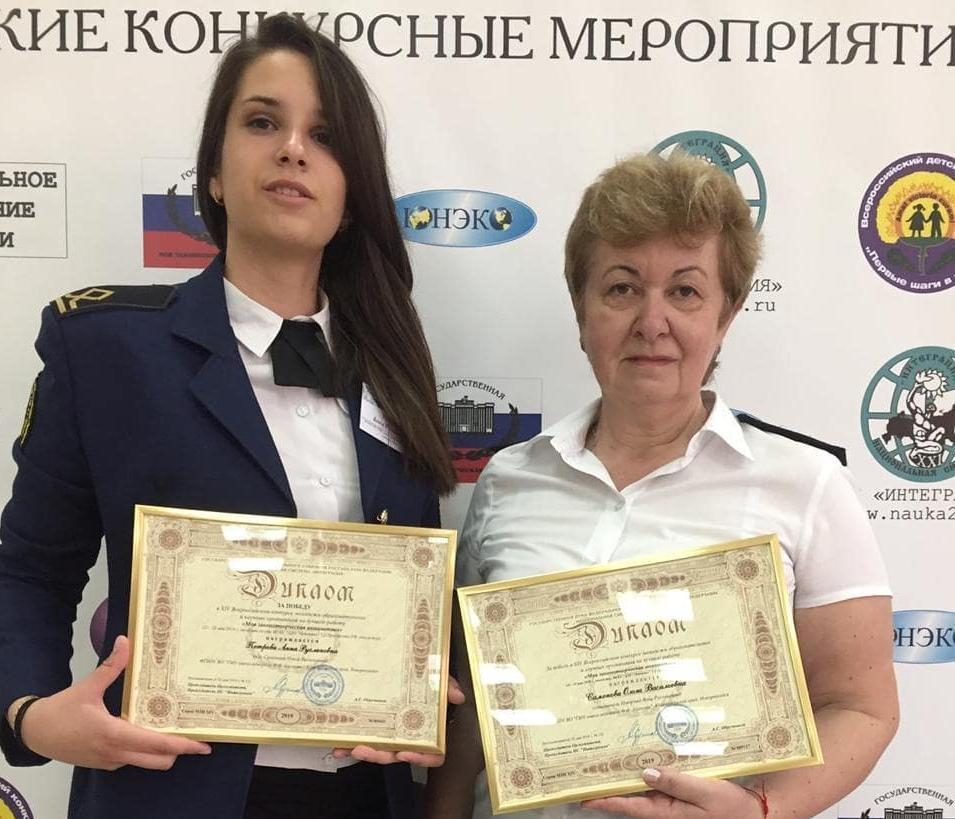 Студентка «ушаковки» стала победителем всероссийского конкурса