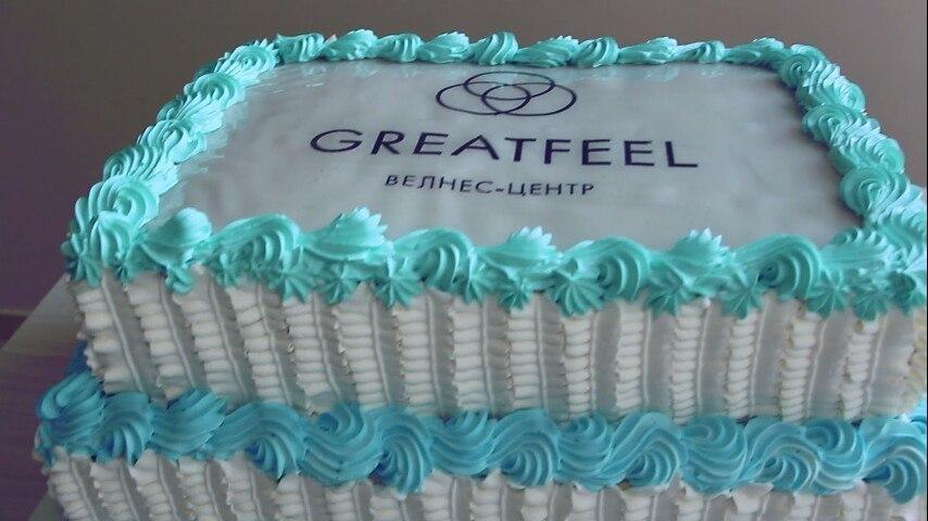 Велнес-центр GREATFEEL устроил праздник для гостей в свою первую годовщину