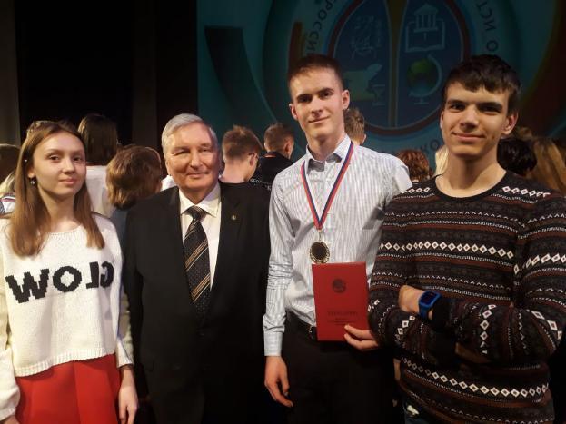 Школьник из Новороссийска знает историю лучше всех в стране