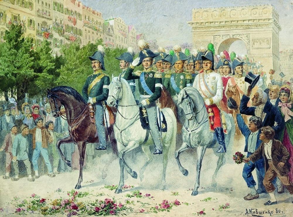 Календарь в Новороссийске: 31 марта - дата вступления русских войск в Париж