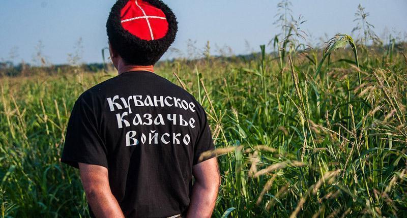 Казакам Новороссийска не хватает конопли