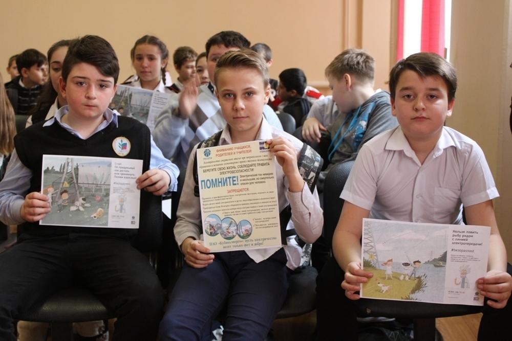 Школьники Новороссийска узнали про безопасное электричество