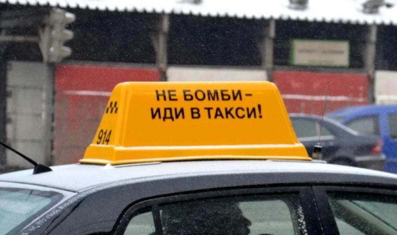 На ж/д вокзале в Новороссийске оборудуют бесплатную стоянку для таксистов