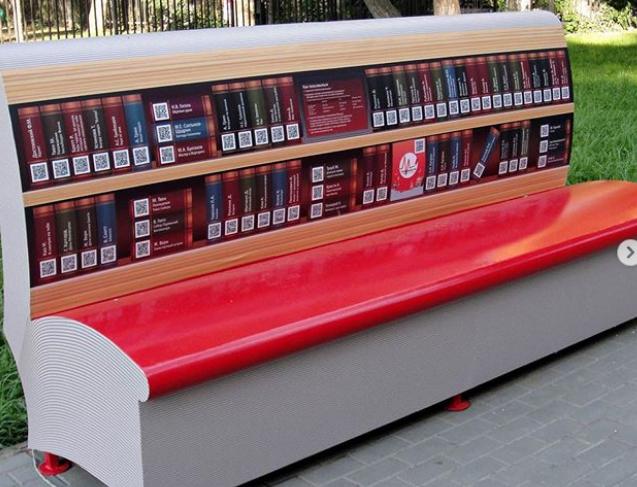 Скамейки с виртуальной библиотекой появятся в Новороссийске