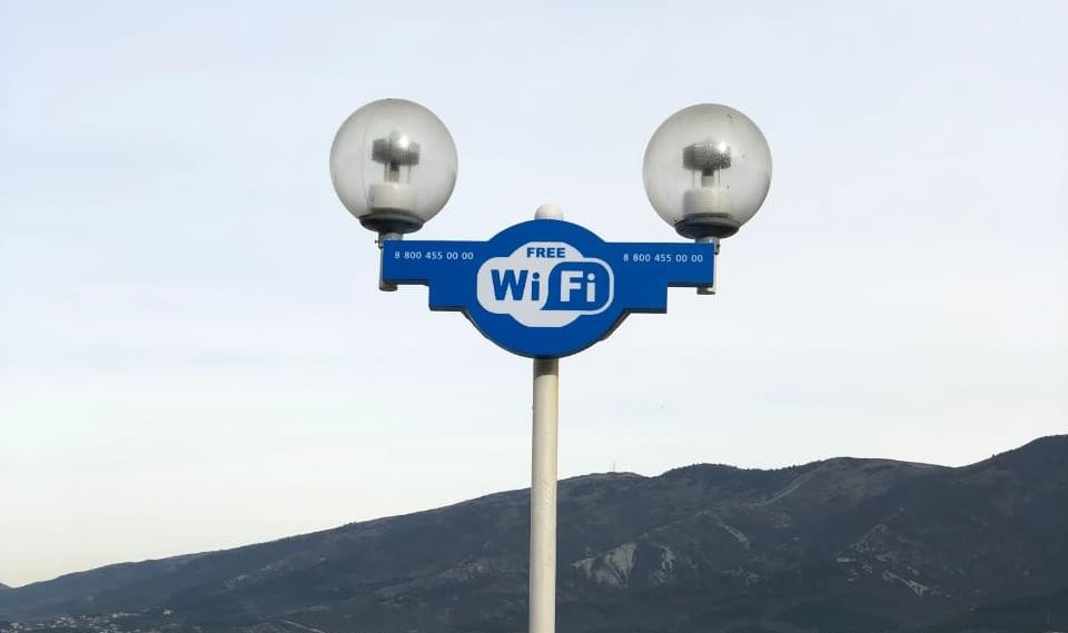 Набережная Новороссийска превратится в зону бесплатного wi-fi