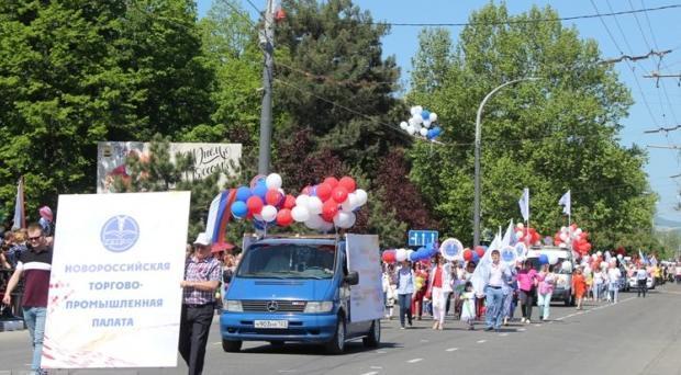 Новороссийская торгово-промышленная палата трудится на благо  экономических интересов своего города и страны