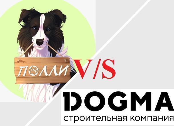 Застройщик в Новороссийске заботится о внешнем виде города за счет собачников