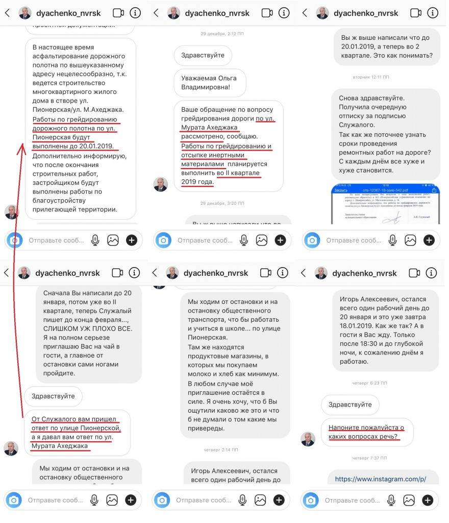 Дяченко скрин на сайт.jpg