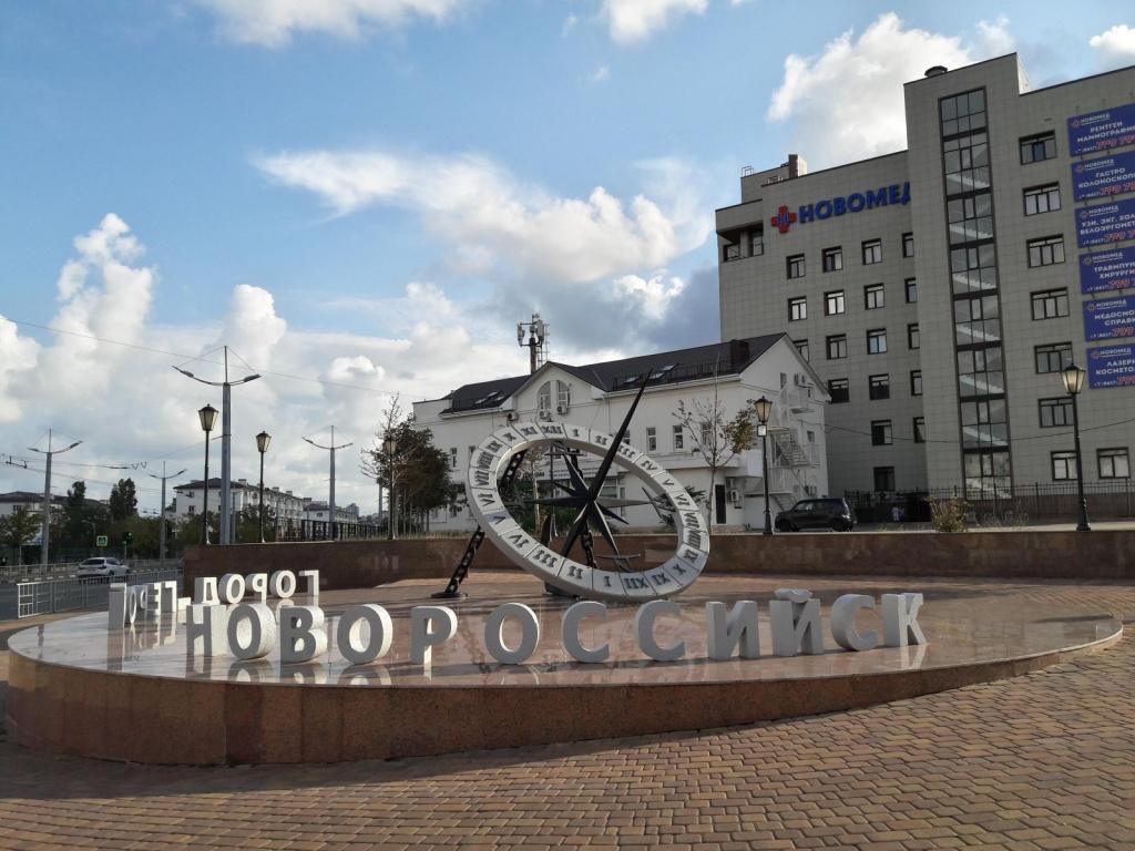 памятник часы.jpg