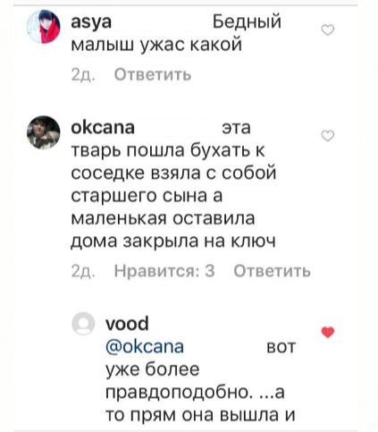 оксана.png