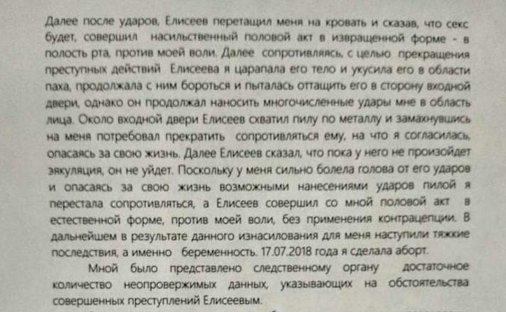 Фото: www.samara.kp.ru