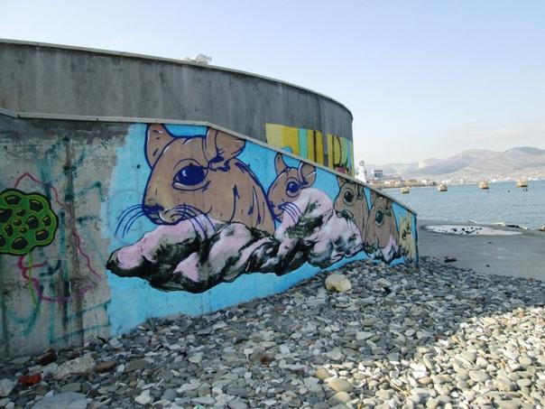граффити.jpg