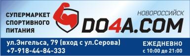 Do4a (1).jpg